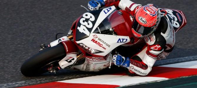 Van der Mark Signs with Pata Honda World Superbike
