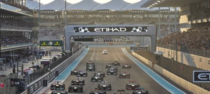 Romanian investors eyeing up Formula One development