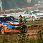 Mixed results for China WRC trial