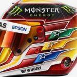 Revealed: Winning design for Hamilton's 2017 helmet