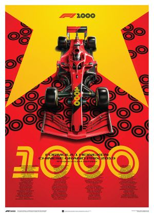 This image has an empty alt attribute; its file name is f1-1000th-chinese-gp-00.jpg