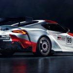 Toyota Reveals Supra GT4 Concept
